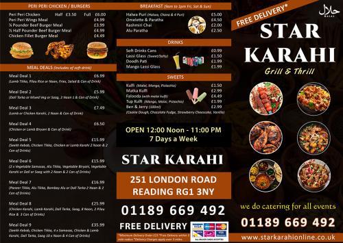star karahi